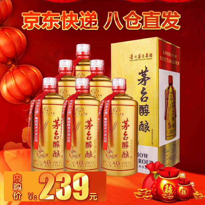 【万酒网】贵州茅台集团 茅台醇酿 52度 500ml A15 *6瓶 整箱