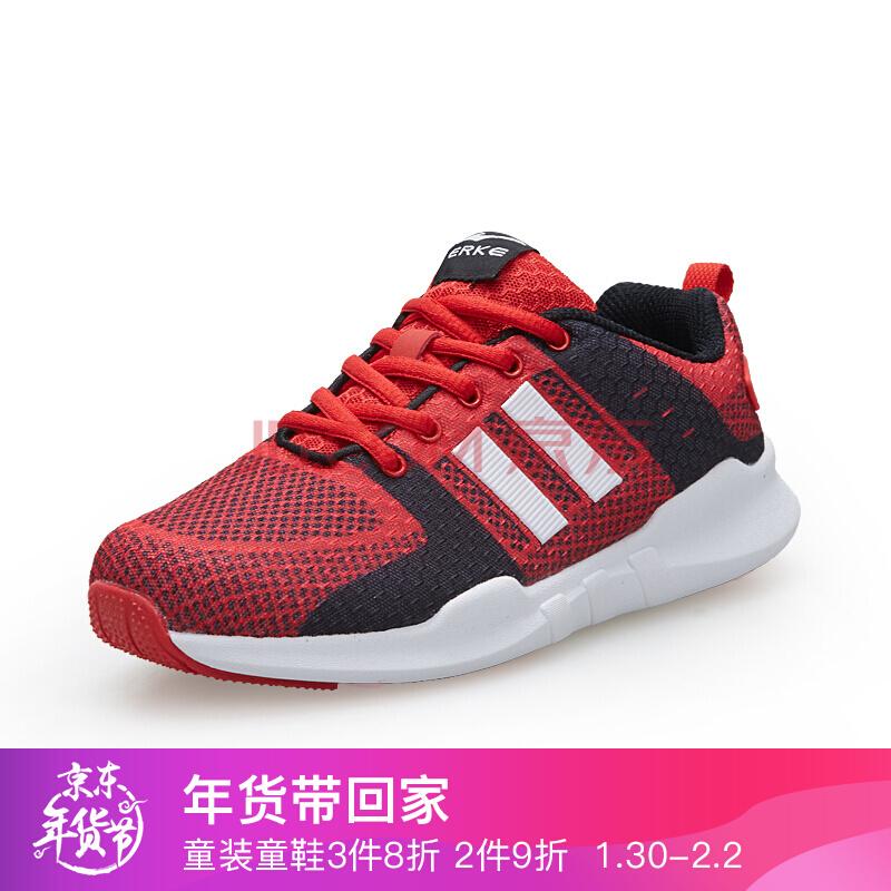 鸿星尔克(ERKE)儿童运动鞋男童鞋慢跑鞋女童鞋中性鞋 大学红/正黑 35