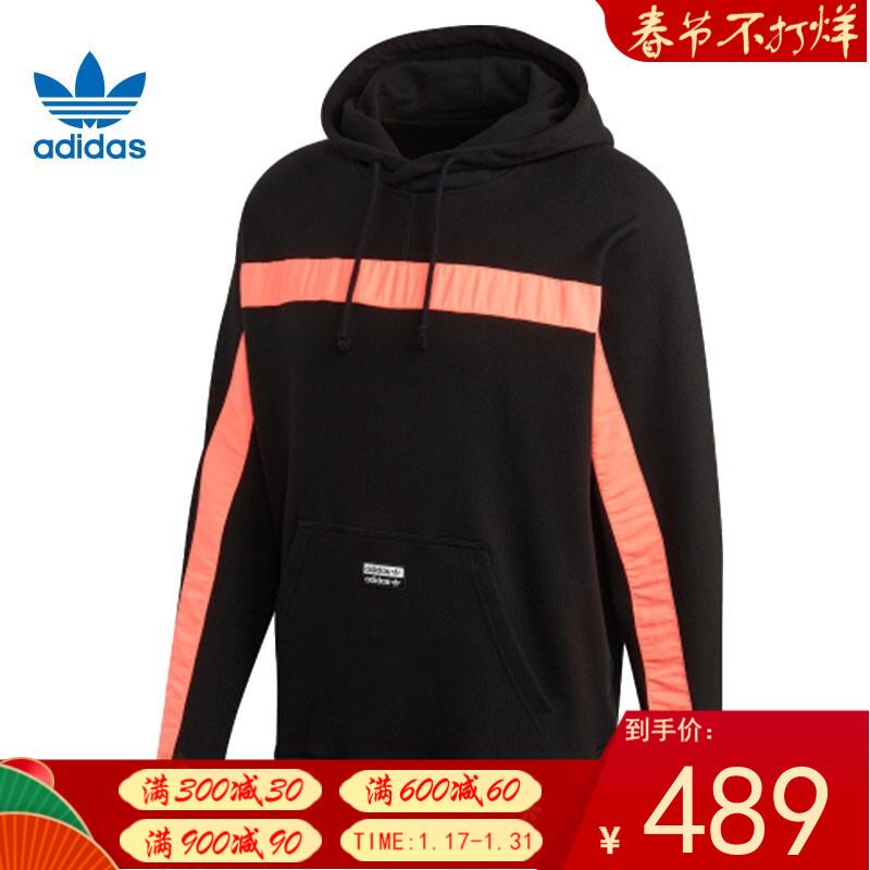 Adidas阿迪达斯三叶草2020春季新品男子 休闲运动连帽套头衫卫衣 FM9908 FN0007 XL