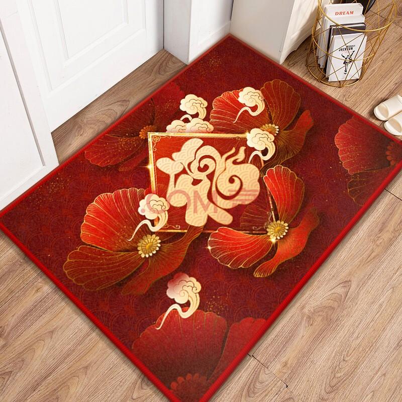 美又好 中式地毯中国风大红色福字新年地毯结婚入户门口客厅喜庆婚庆小地毯吸水防滑耐磨可机洗金钻绒 F08-4 40*60cm