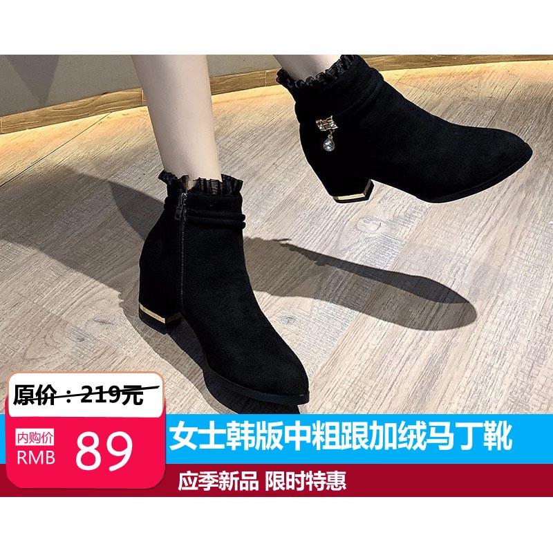 韩版中跟粗跟马丁靴2019新款秋冬季女靴子加绒女鞋子百搭高跟短靴 黑色 35