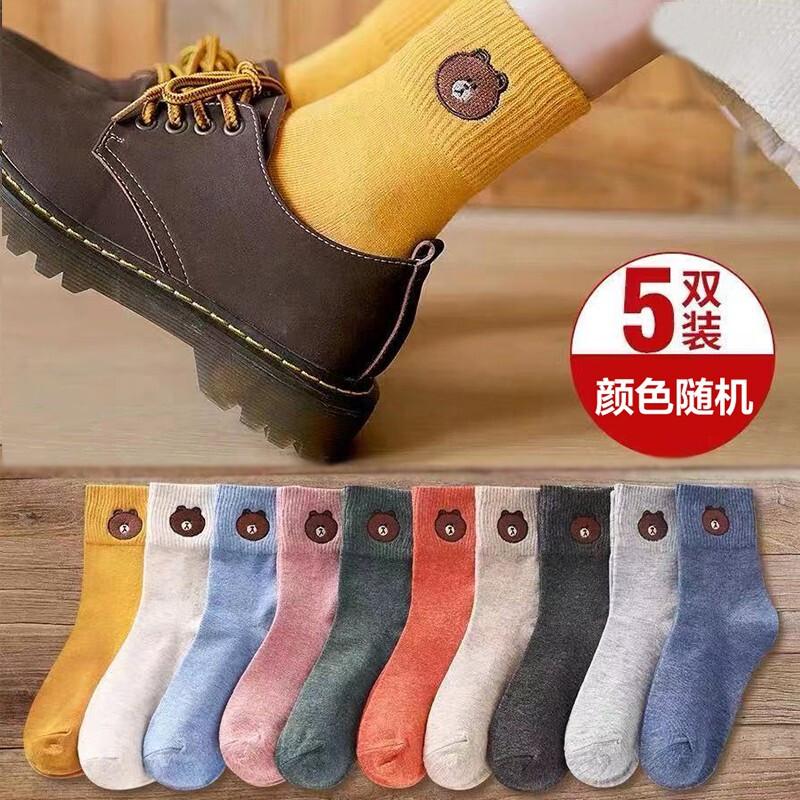 (五双装 颜色随机)秋冬季袜子女中筒袜韩版短袜女士学院风中筒学生袜日系风长筒袜 混装5双装 均码