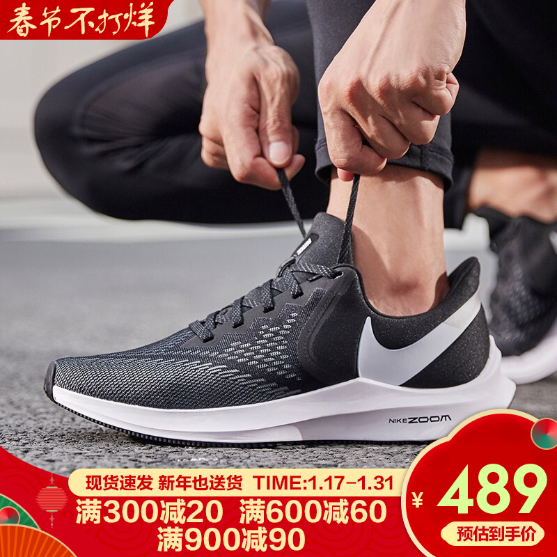 NIKE耐克男子跑步鞋2019新款 ZOOM气垫缓震低帮男运动鞋AA7406-001 AQ7497-001黑/ZOOM WINFLO 6 42