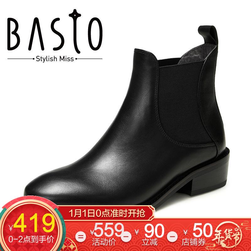BASTO/百思图2019冬季专柜同款时尚通勤切尔西靴RZC50DD9 浅黑 37